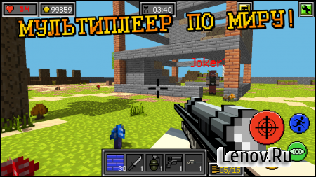 Pixel Combats: guns and blocks v 1.1.10 (Mod Money)