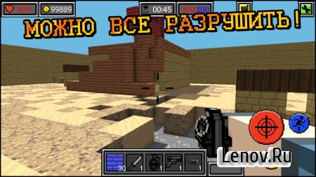 Pixel Combats: guns and blocks v 1.1.10 (Mod Money)