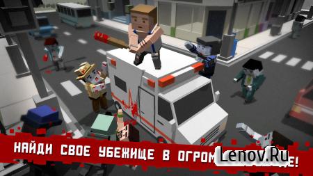 CUBE Z (Pixel Zombies) (обновлено v 1.0.11)