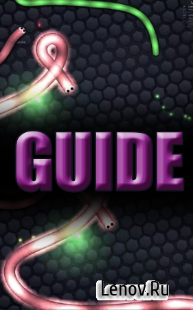 Guide for slither.io v 1.0