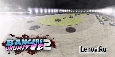 Bangers Unlimited 2 (обновлено v 1.09) (Full)