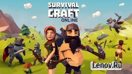 Survival Craft Online (Выживание онлайн) (обновлено v 1.5.3) Мод (много денег)