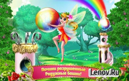 Princess Fairy Rush v 1.0.1 (Mod Gems/Unlocked)
