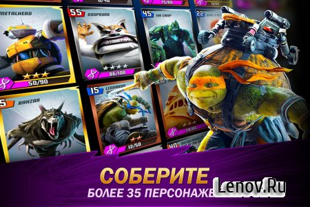 Ninja Turtles: Legends (обновлено v 1.11.39) (Mod Money)