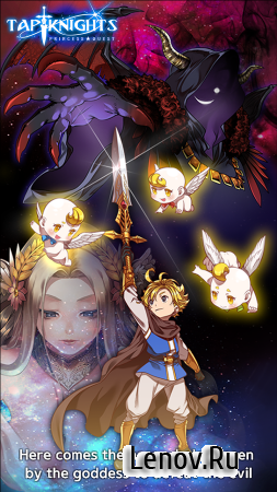 Tap knights: princess quest (обновлено v 1.27) Мод (Infinite Gold)