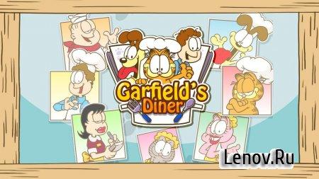 Garfield's Diner v 1.7 (Mod Money)