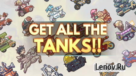 Touch Tank v 1.5.4 (Mod Money)
