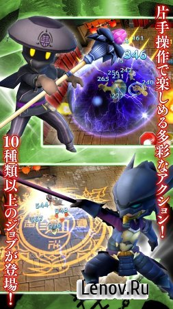 Samurai Rising v 1.0.4 Мод (High Damage & More)
