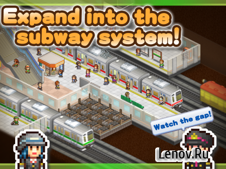Station Manager v 1.3.3 (Mod Coin/Money/Point/Ticket/Year)