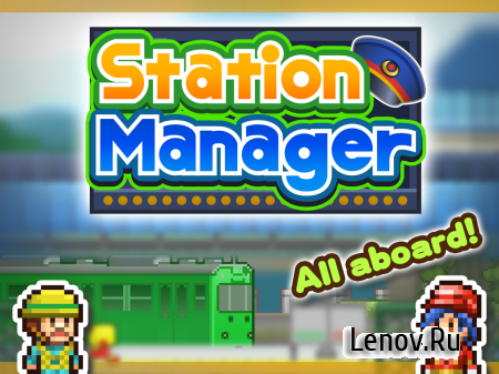 Station Manager v 1.3.5 (Mod Coin/Money/Point/Ticket/Year)