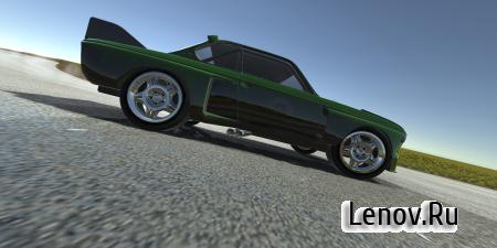 Realistic Drift: Streets v 1.0
