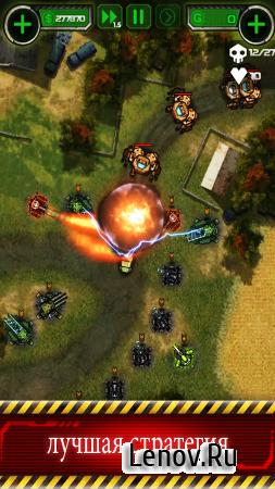 Tower Defense: Civil War (обновлено v 1.0.5) (Mod Money)