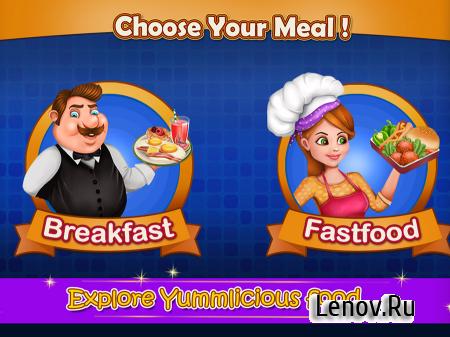 Kitchen Fever Master Cook v 2.1 (Mod Money)