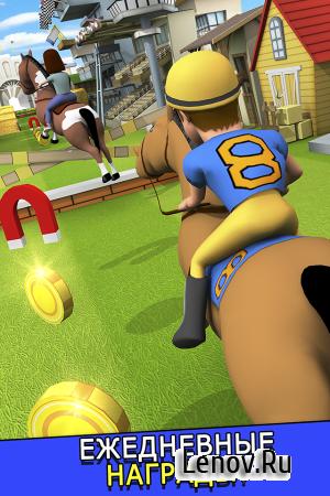 Cartoon Horse Riding Game (обновлено v 3.3.1) (Mod Money)
