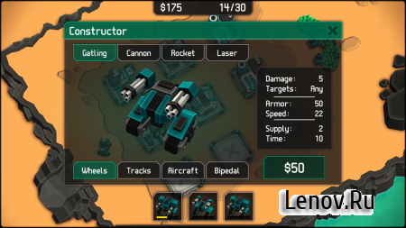 MechCom 2 - 3D RTS v 1.15 (Full) (Mod Money)