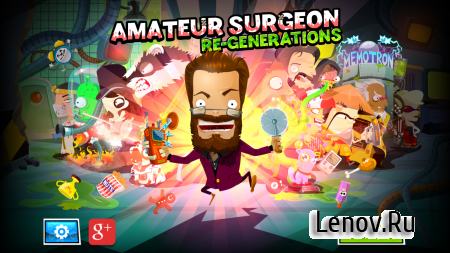 Amateur Surgeon 4 v 2.7.2 Мод (Infinite Gold/Star/Gem​)
