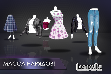 Fashion Fever - Top Model Game v 1.2.1 (Mod Money)