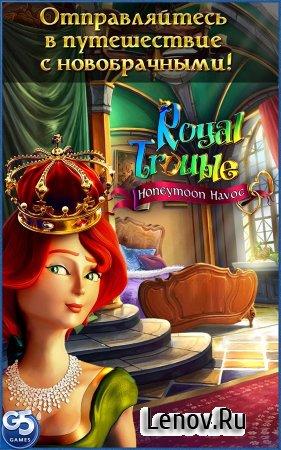 Royal Trouble 2 v 1.1 (Full)