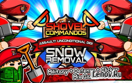 Shovel commandos 2 clicker! (обновлено v 1.1.7) Мод (Free Shopping)