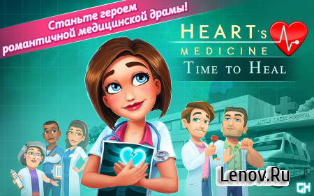 Heart's Medicine Time to Heal v 68.0 Мод (Unlocked)