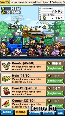 Tahu Bulat v 11.2.6 (Mod Money & More)