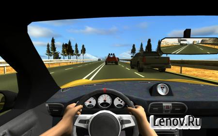 Racing Online (обновлено v 1.3.104) (Mod Money)