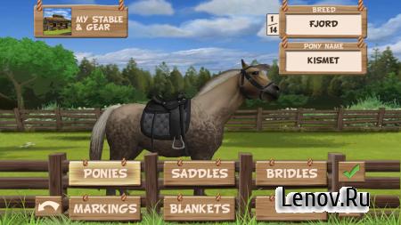 Pony Trails v 1.7 (Mod Money)