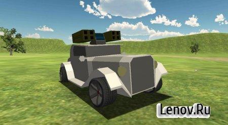 Crash Arena: Cars and Guns (обновлено v 3.5.6)