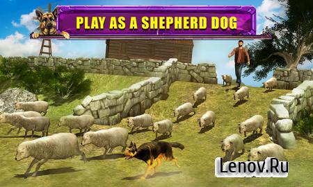 Shepherd Dog Simulator 3D v 1.0