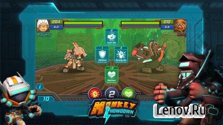 Monkey Showdown (обновлено v 1.0.3) Мод (Unlimited Coins)