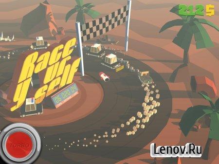 RACE Yourself (обновлено v 1.16) (Mod Money)