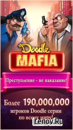 Doodle Mafia (обновлено v 1.0.9) (Mod Mana)