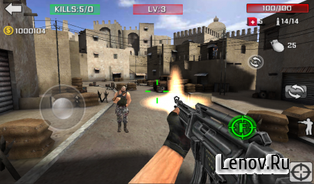 Sniper Killer War v 1.0.8 (Mod Money)