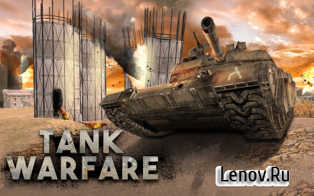 Tank Battle: Army Warfare 3D v 1.0 (Mod Money)