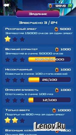 Black Star Runner v 2.53 (Mod Money)