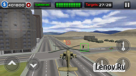 Gunship Air Battle v 1.1 (Mod Money)