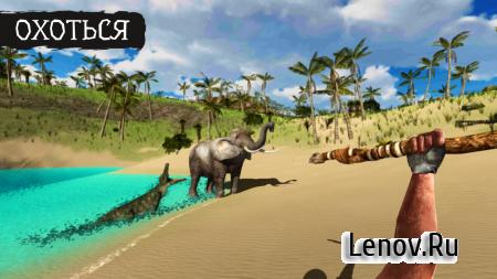 Survival Island: Evolve v 2.01 (Mod Money)