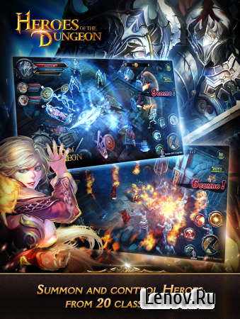 Heroes of the Dungeon (обновлено v 6.0.0) Мод (Enemy Damage only 1/Skill cost 1 mana & More)