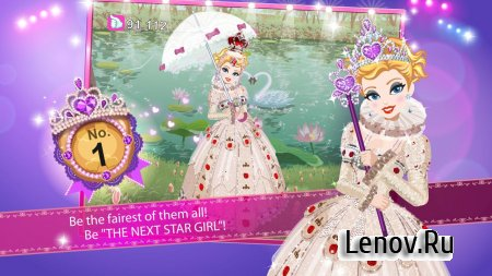 Star Girl: Beauty Queen v 4.2 Мод (Unlimited Money & More)