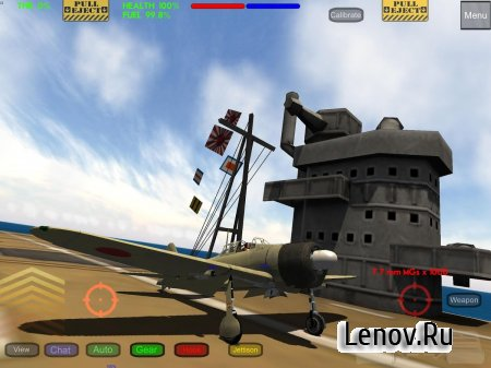 Gunship Sequel: WW2 v 4.2.0 (Mod Money)