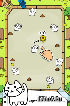 Cat Evolution v 1.0.9 (Mod Money)