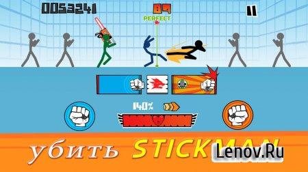 Stickman fighter: Epic battle (обновлено v 77) Мод (много денег)