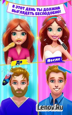 Crazy Love Story v 1.0.2 (Free Shopping)