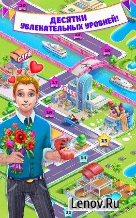 Crazy Love Story v 1.0.2 (Free Shopping)
