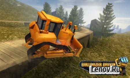 Bulldozer Drive 3D Hill Mania v 1.1