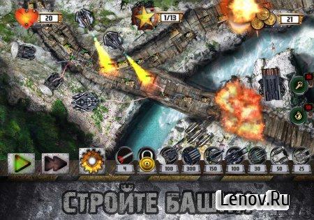 Tower Defense: Tank WAR v 2.0.4 (Mod Money)