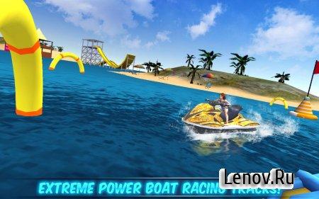 Extreme Power Boat Racers v 1.5 (Mod Money)