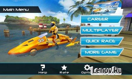 Powerboat Racing 3D v 1.7 (Mod Money)
