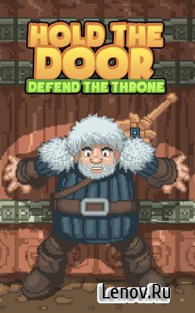 Hold the Door, Throne Defense v 1.0.3 (Mod Money)