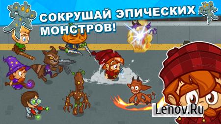 Crusaders of the Lost Idols (обновлено v 1.1.98) Мод (Massive Damage & More)